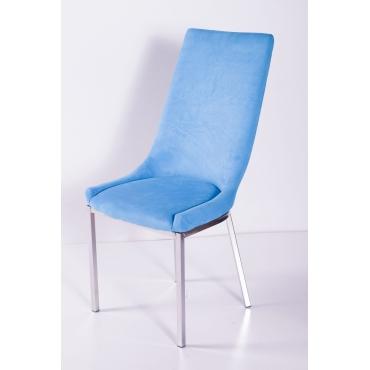 Taytüyü Kumaş Döşeme Sampa Mutfak Sandalye