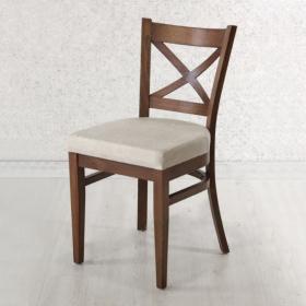 Gürgen Ağacı Çapraz Sandalye