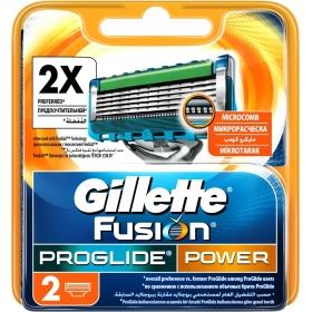 Gillette Fusion Proglide Power Yedek Tıraş Bıçağı 2'li