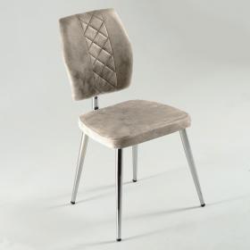 Vals Kumaş Döşeme Mutfak Sandalyesi - Krem