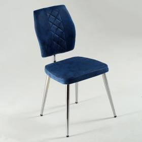 Vals Kumaş Döşeme Mutfak Sandalyesi - Mavi